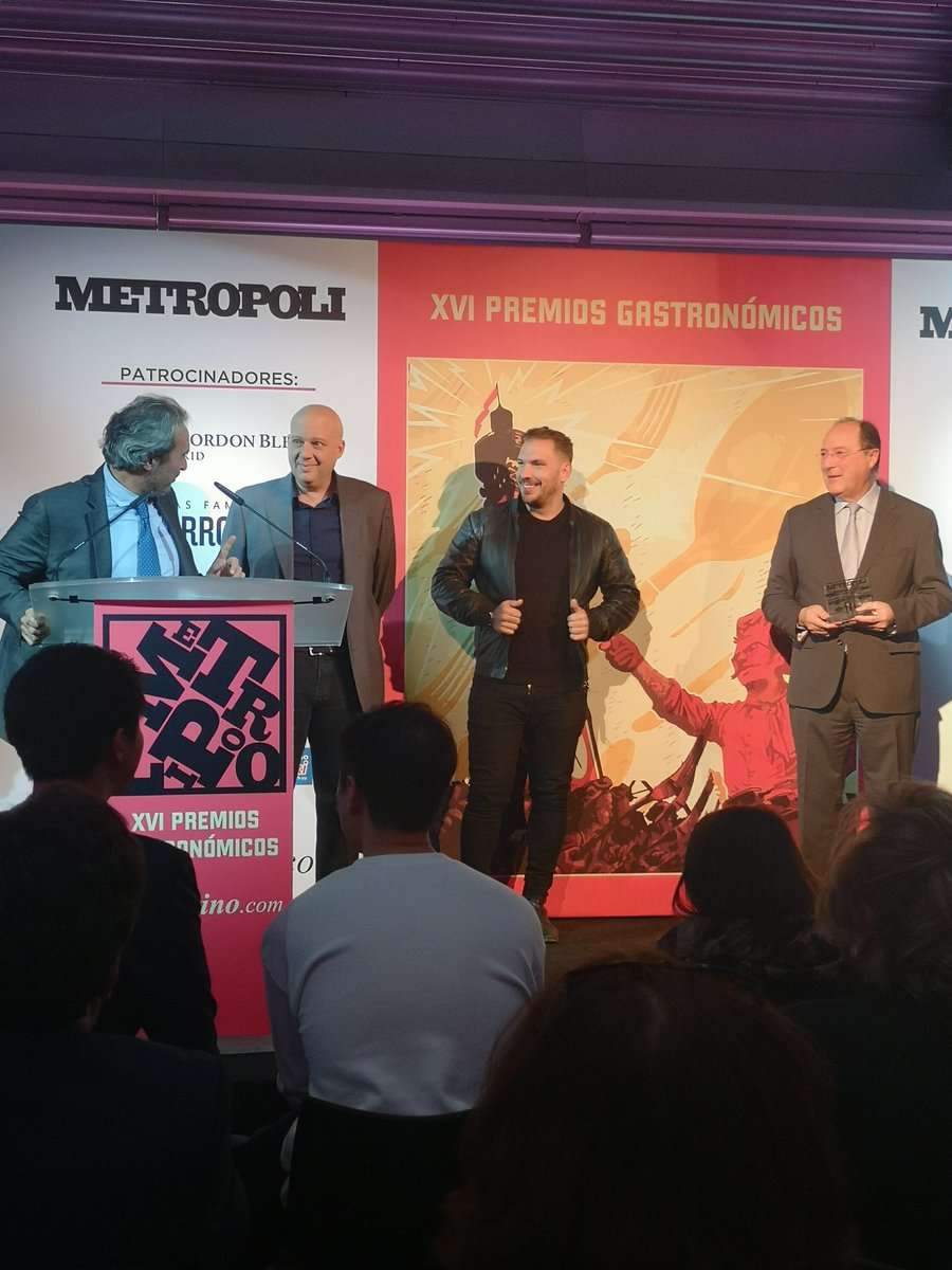 XVI Premios Luna Metropoli