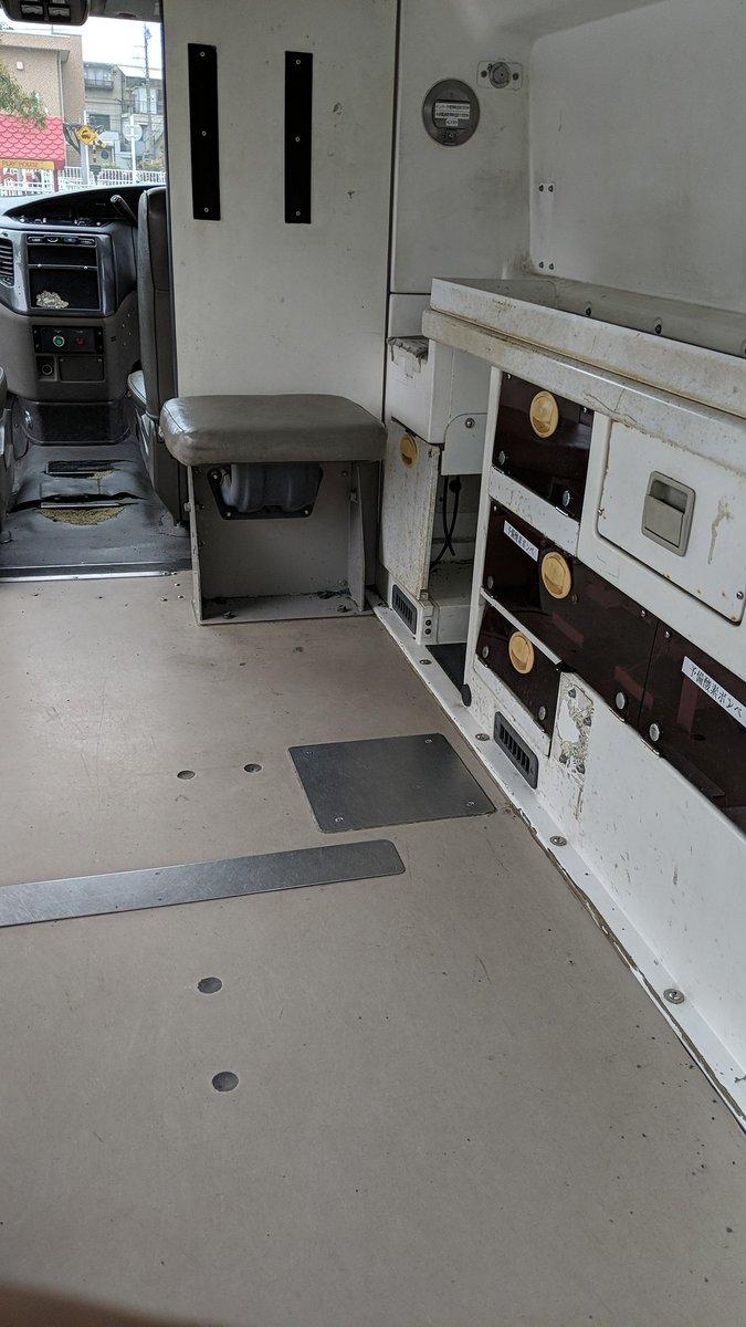 test ツイッターメディア - いま救急車に乗ってます・・・。 https://t.co/SegpqAsidi