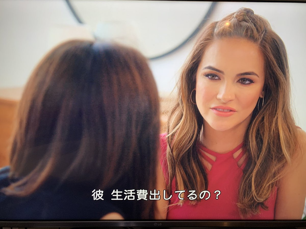 【テラハ東京】【2ch聲】「テラハに似た番組ってなに観てる?」 : terracehouse_lovelog
