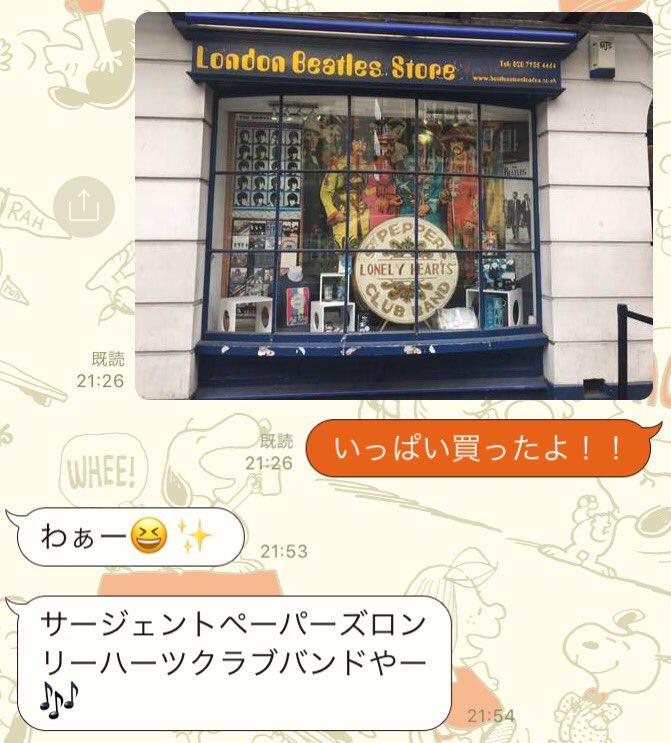 test ツイッターメディア - ロンドンにBeatlesストアがあったので感動してBeatles好きの母に写真を送ったら呪文みたいなの返ってきてめちゃめちゃウケた話 https://t.co/7YDTgLhLg3