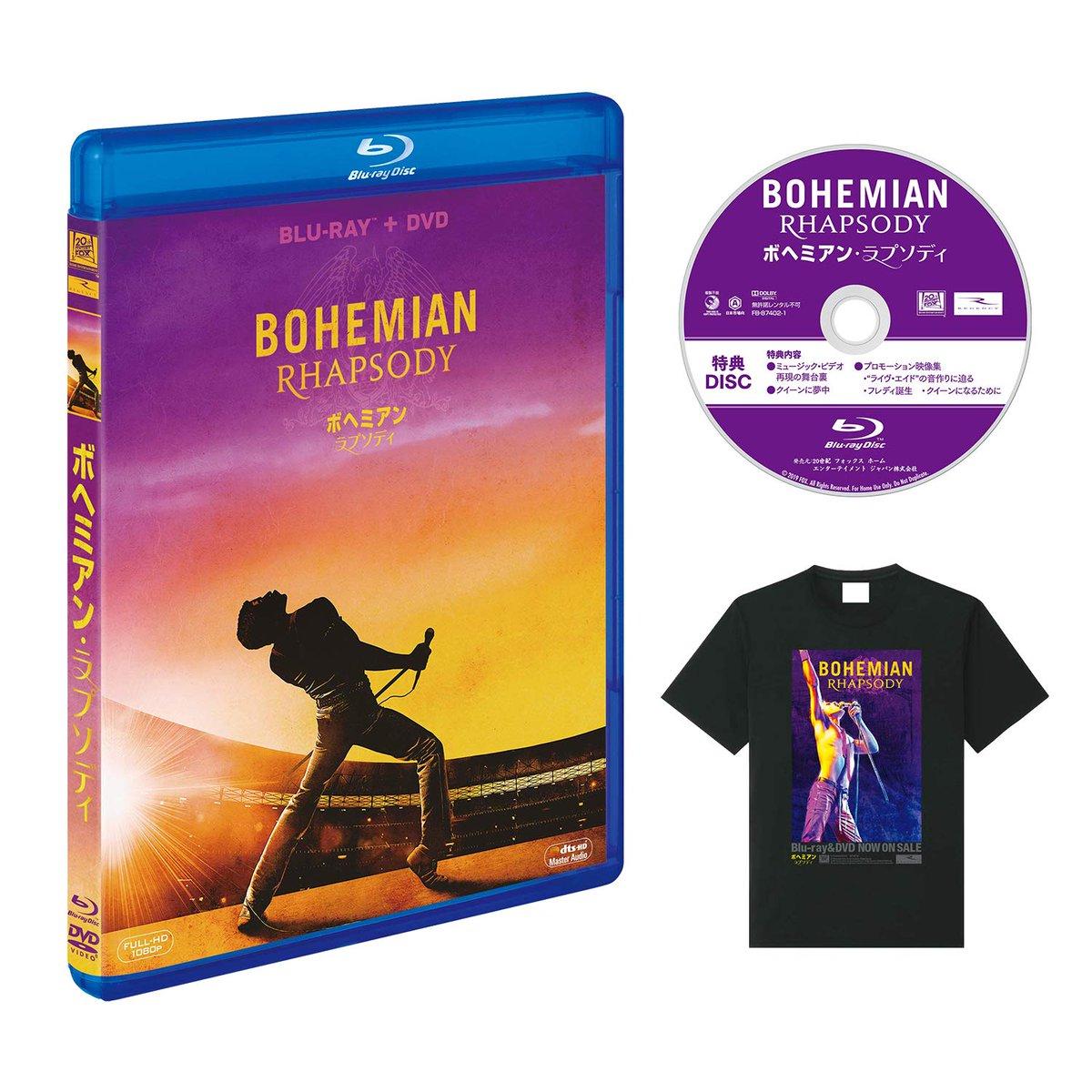 test ツイッターメディア - 今Amazonで【https://t.co/n8X5yPDAfl限定】ボヘミアン・ラプソディ 2枚組ブルーレイ&DVD (特典映像ディスク&オリジナルTシャツ付き)[Blu-ray]がベストセラー!https://t.co/a1aCfLhIef https://t.co/yZQuu80zF2