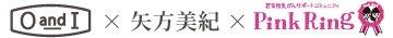 test ツイッターメディア - OandI×矢方美紀 * 若年性乳がんチャリティーTshirt  https://t.co/6iuJOgb3Xs https://t.co/Hm6HpH8ebJ