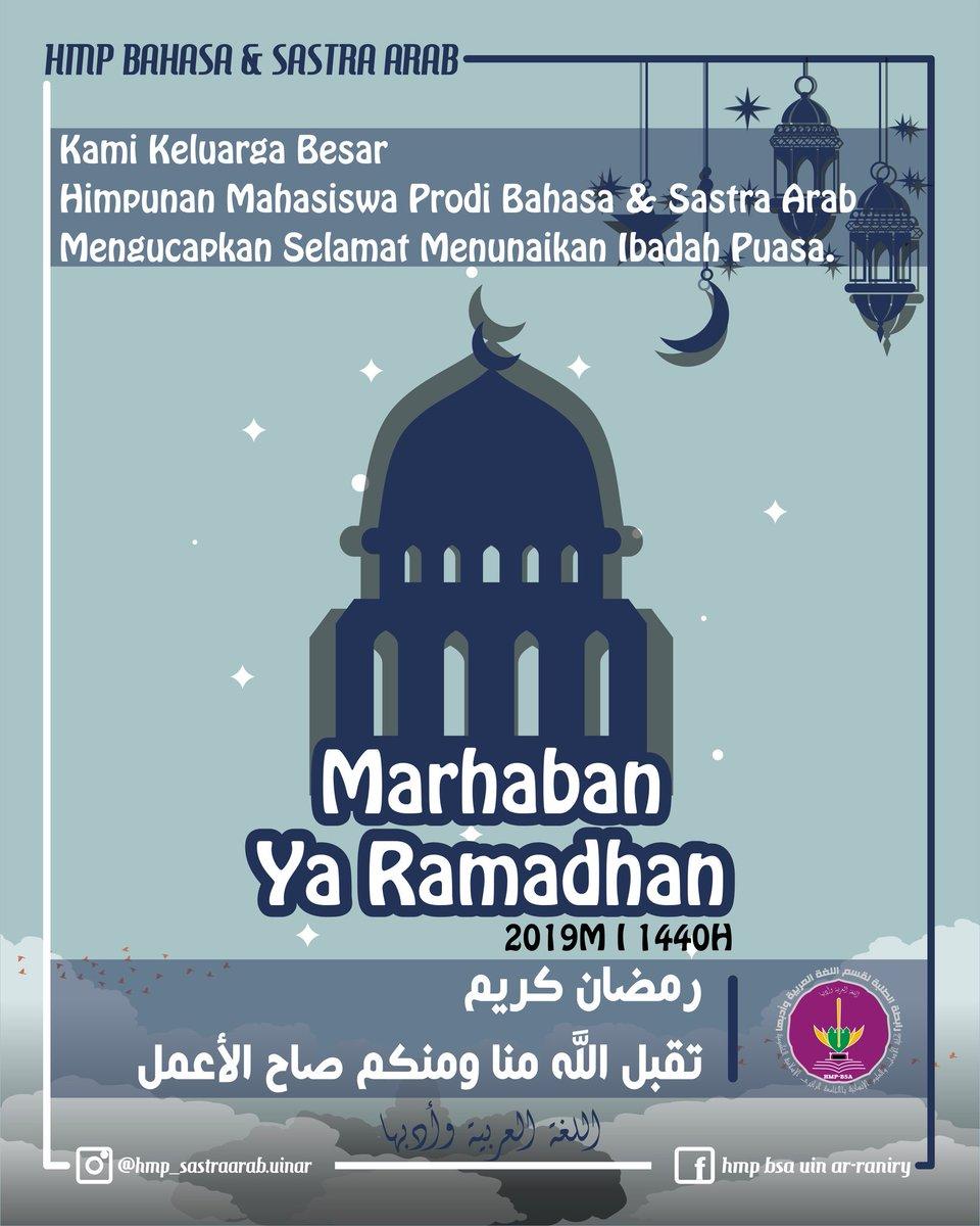 Marhaban Ya Ramadhan Tulisan Arab : marhaban, ramadhan, tulisan, Zulhelmi, Muhammad, Twitter:,