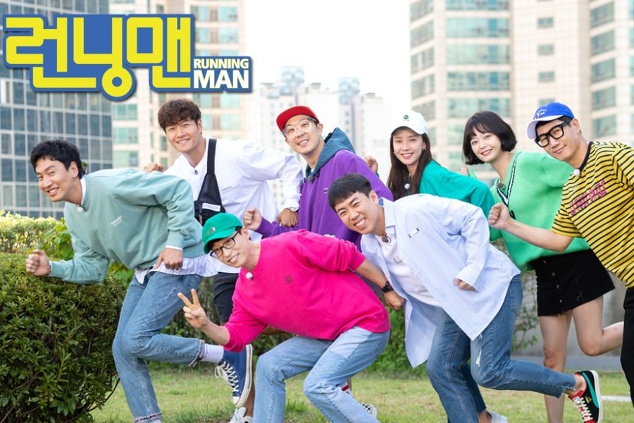 Image result for running man site:twitter.com