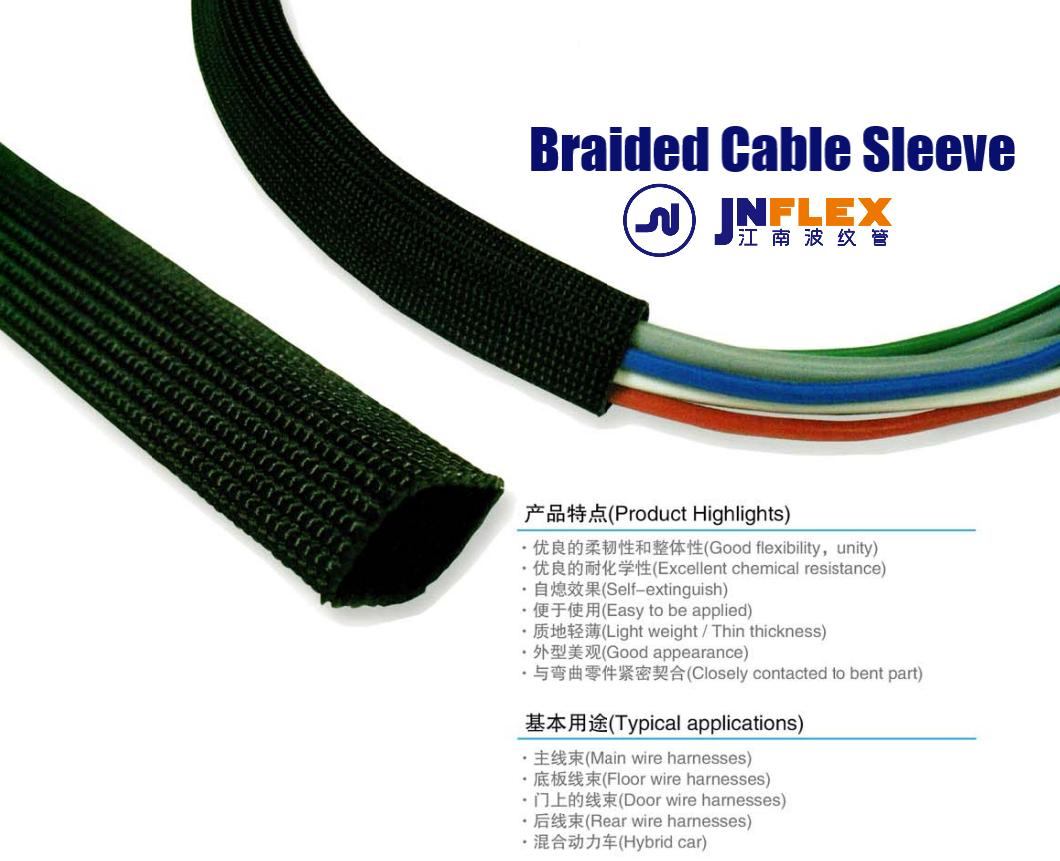 hight resolution of  braidedsleeve automotivecable jnflex braided cable sleeve wire harness protector can be designed by you pic twitter com gc988kkqlt