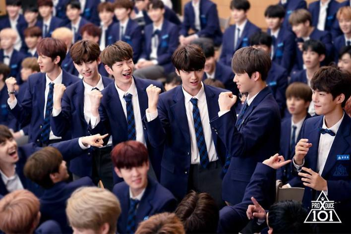 Image result for produce x 101 press con site:TWITTER.COM