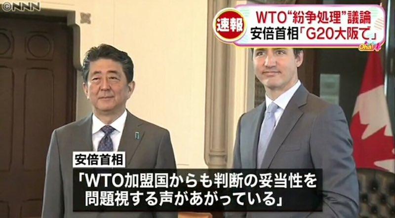 test ツイッターメディア - 🇺🇳WTO改革を訴える安倍総理🗣韓国による「福島周辺8県産水産物禁輸」のWTO容認にあたり、欧米6ヶ国を歴訪してWTO判断に疑義を訴えWTO改革にも言及した安倍総理米国からは全面支持を獲得し、他のEU諸国からも粗賛同を得た「風評被害をもたらすとWTOを非難」https://t.co/0iGvpo4GzH @YouTube https://t.co/91uxawGnfi
