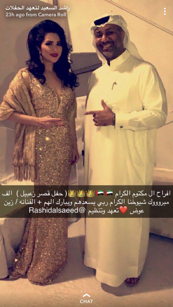 Princess Of Dubai Sheikha Maryam Bint Mohammed Bin Rashid AL...