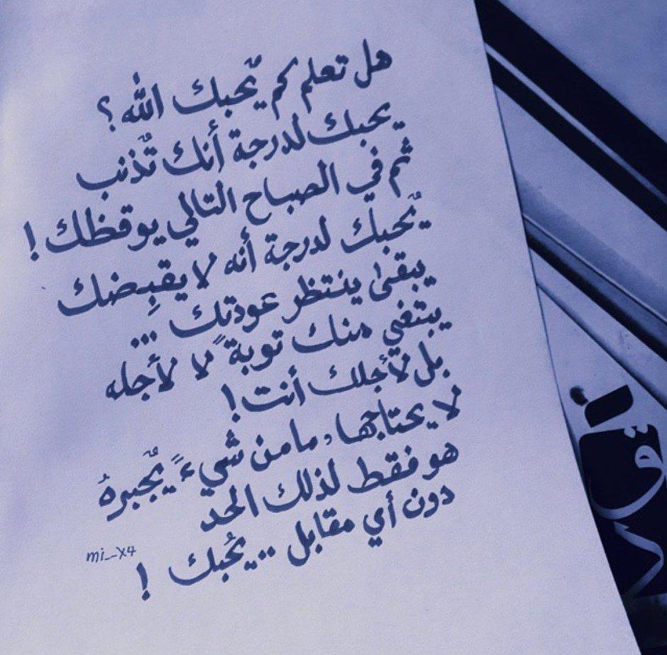 D9TQjw7WkAAYM10