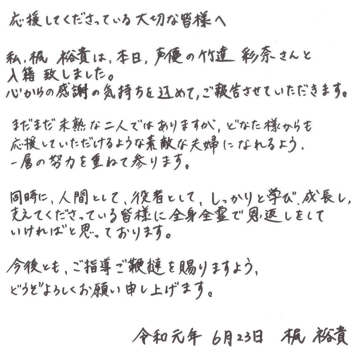 カロリークイーンマシソン 竹達彩奈 梶裕貴 ファッ ほーんに関連した画像-02