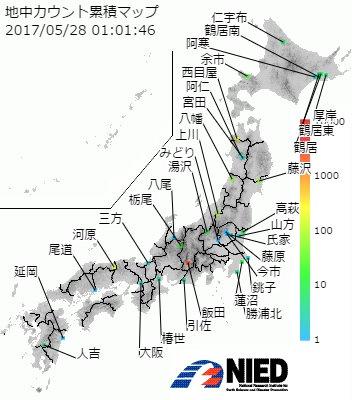 test ツイッターメディア - 地中カウント累積マップ 22:01 ~ 01:01 #地震 https://t.co/RWs9yjG2Yu