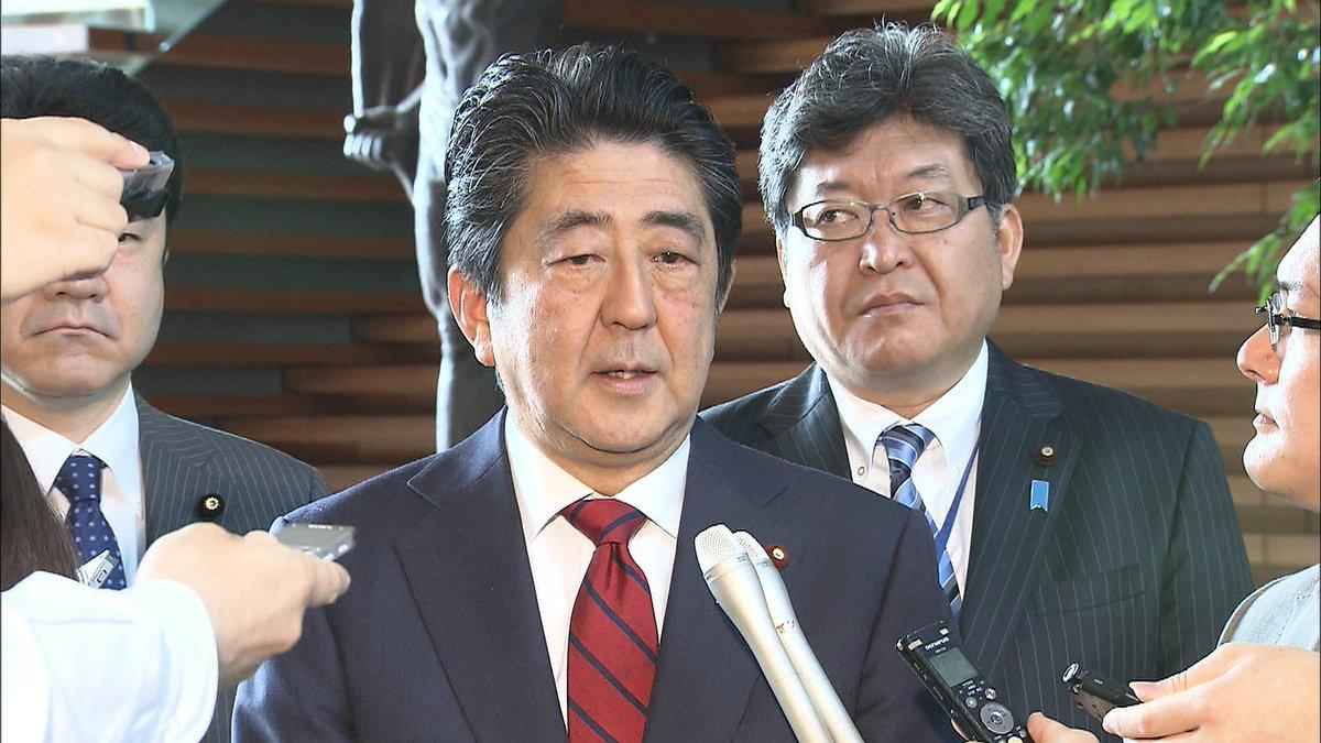 test ツイッターメディア - こんばんは。今夜は櫻井翔キャスターの出演日です。けさ北朝鮮は日本海に向けて弾道ミサイルを発射、日本の排他的経済水域に落下しました。今回ミサイルが落下した「EEZ=排他的経済水域」とは、どういう場所なのでしょうか。イチメン!で詳しく。 https://t.co/XMxPx9BFXZ