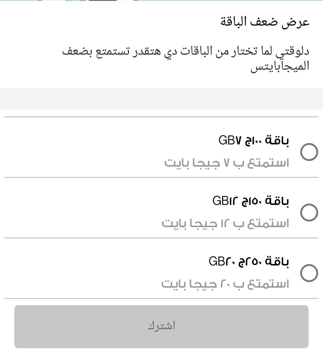 Vodafone Egypt On Twitter عفوا Mf
