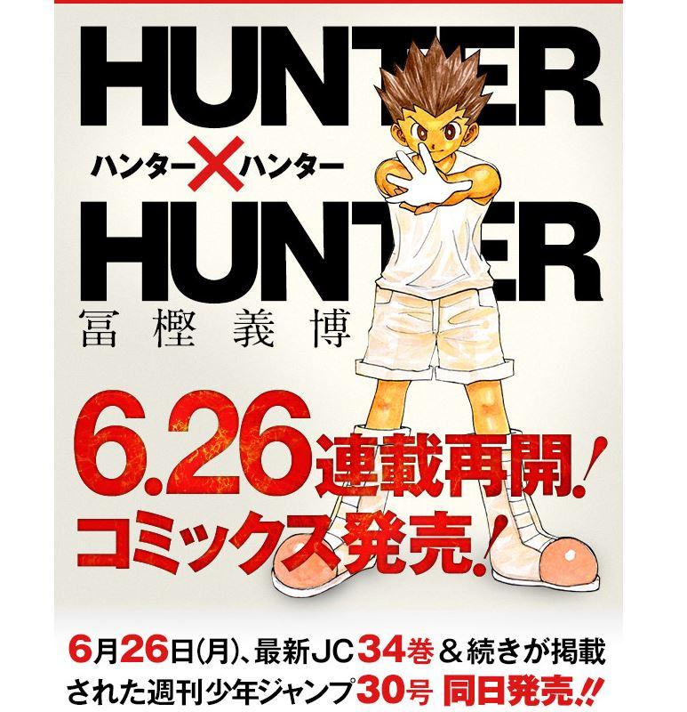 test ツイッターメディア - 2000RT 『HUNTER×HUNTER』連載再開決定! 6月26日発売の週刊少年ジャンプで https://t.co/CqMRf1OqDd https://t.co/DRtMrNpAOY