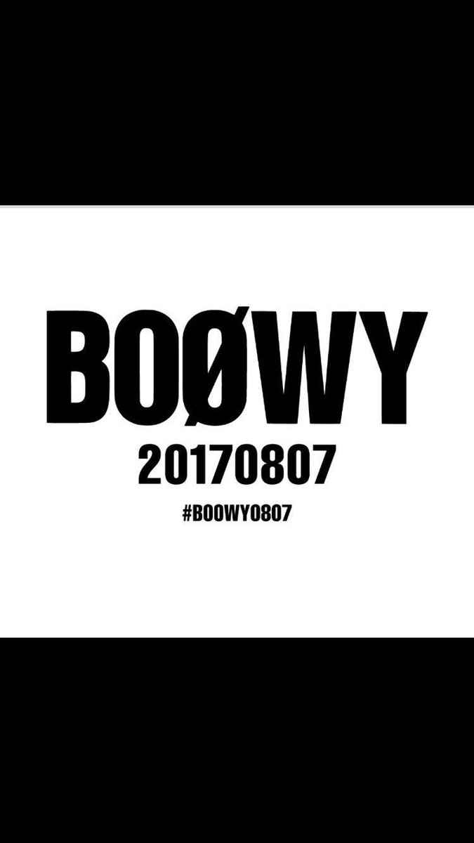test ツイッターメディア - 再結成?ベストアルバム💿? #BOOWY0807 https://t.co/NlUph6Cwzh