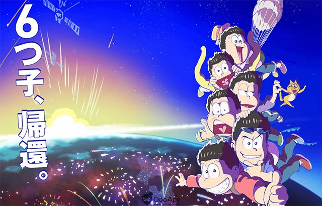 Osomatsu san Short Film Series 2nd Season