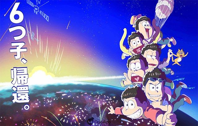 Osomatsu san Short Film Series 2nd Season