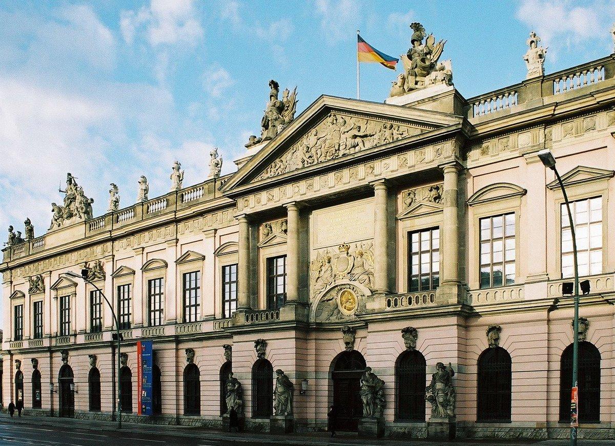 نتيجة بحث الصور عن المتحف الالماني
