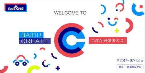 .@Baidu_Inc Will Convene a Conference of 4,000 #AI Developers in July