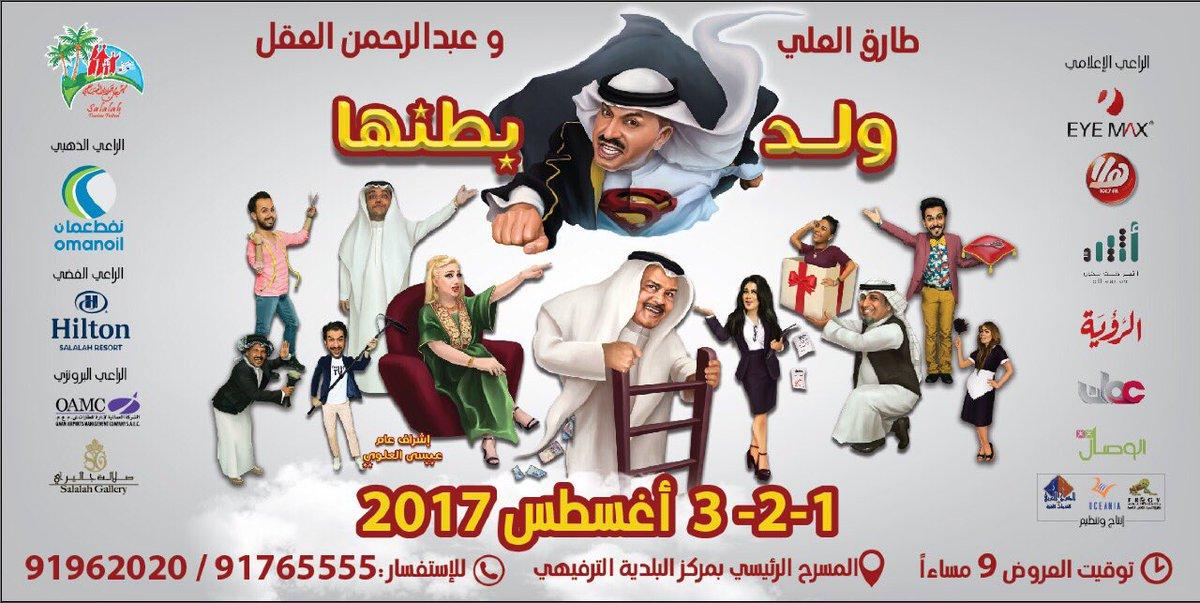 فهد العتيبي W4dij7rjbdlla8i Twitter