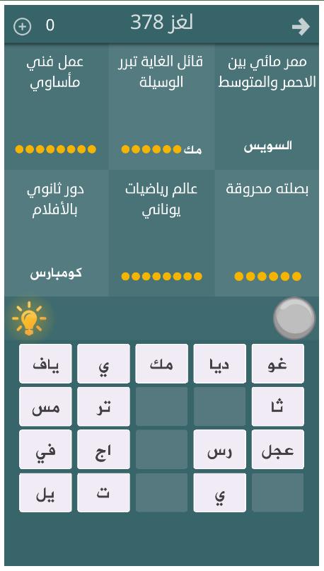 بارق اللامي At Imadallame טוויטר