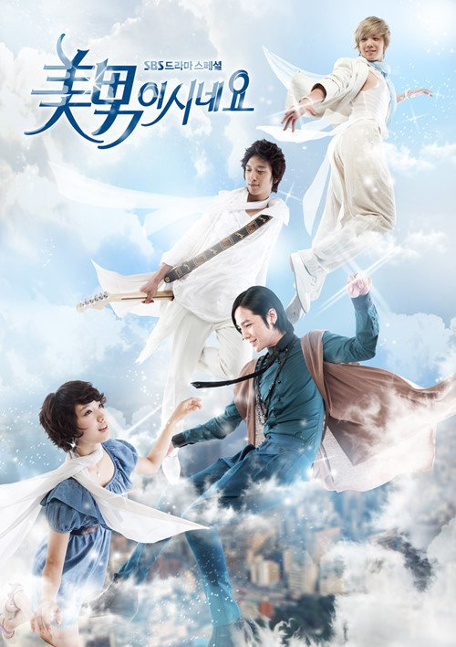 Image result for you're beautiful poster site:twitter.com