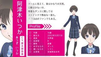 新キャラクター 阿津木 いつか プロフィール #WUG_JP