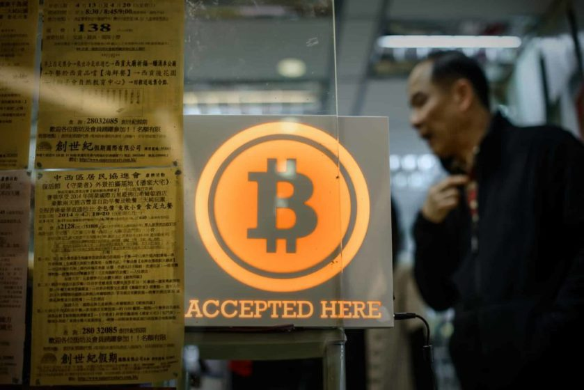 The Bitcoin bump has turned into a beating