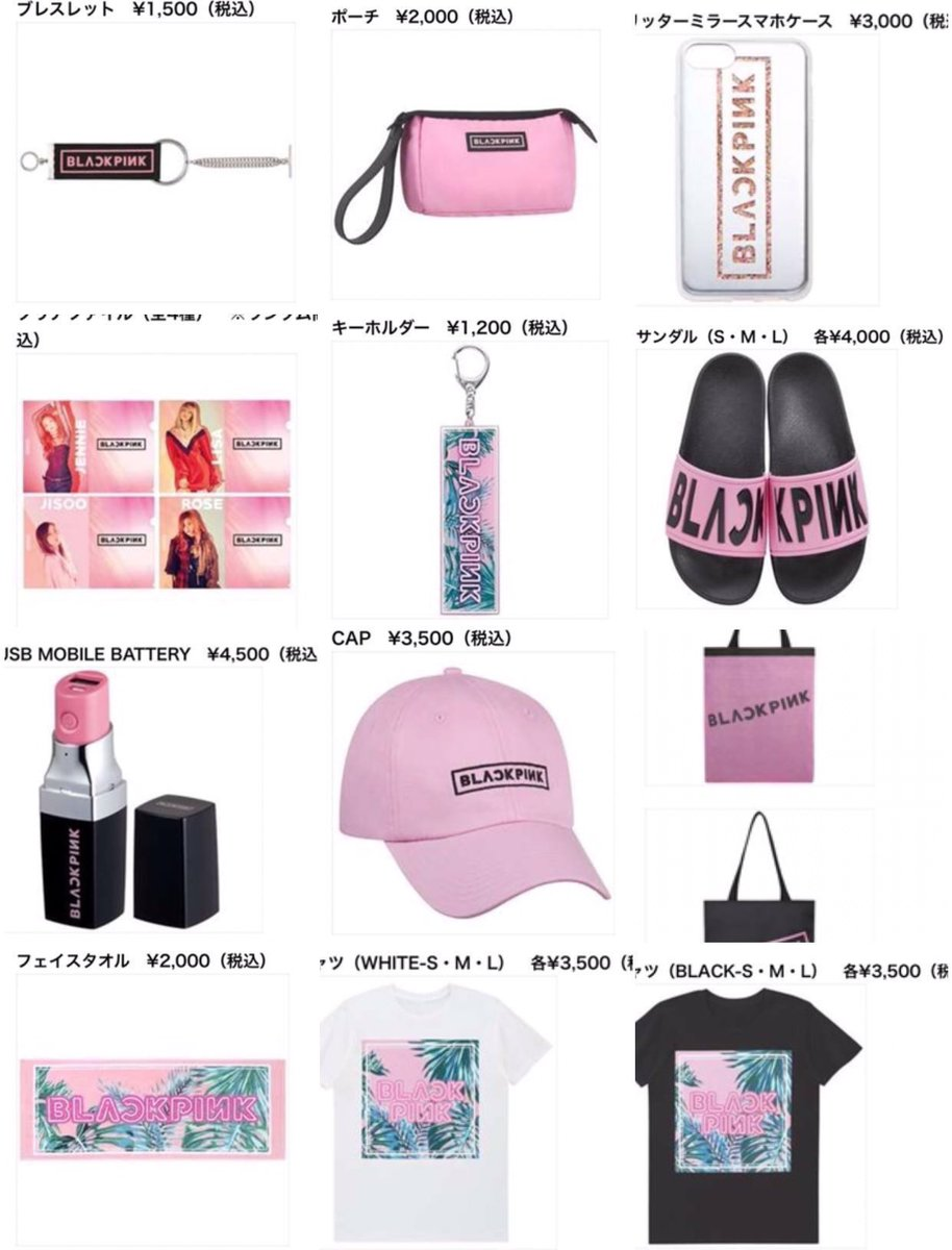 JisooFC on Twitter INFO Goods lineup for BLACKPINKs