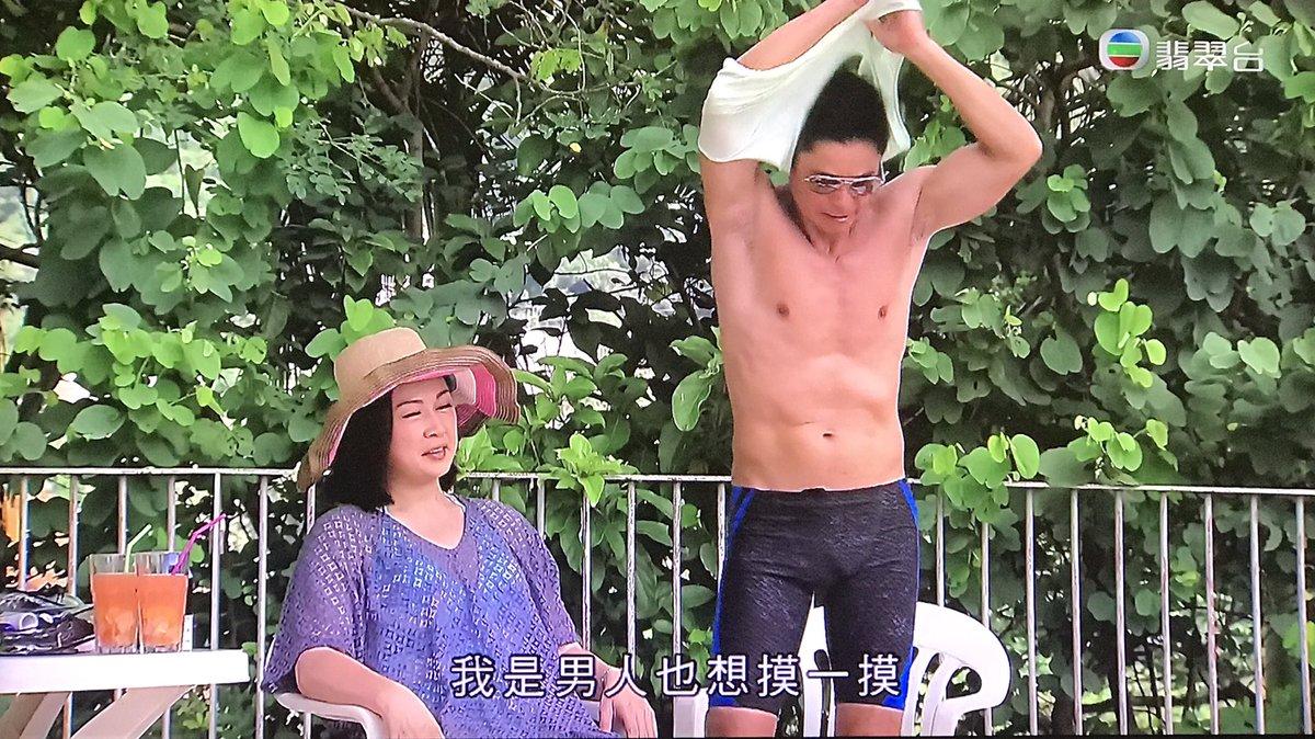 #有樓萬事足 hashtag on Twitter