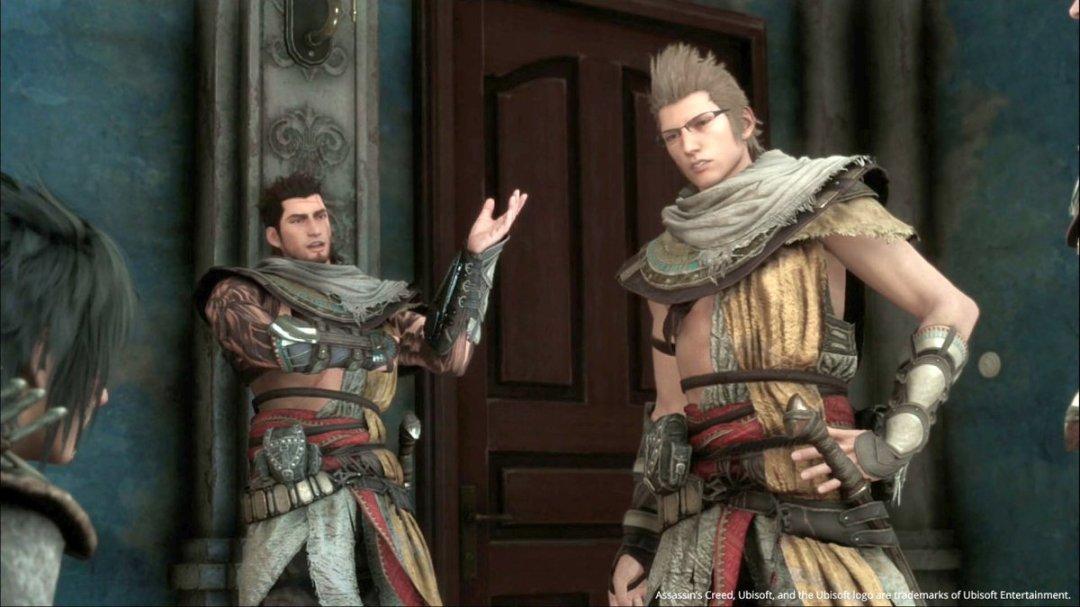 Final Fantasy XV Assassin's Festival Screenshots
