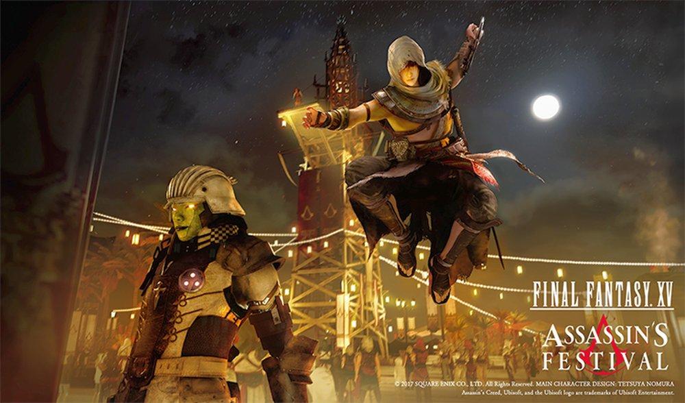 Final Fantasy XV Assassin's Festival Screenshot