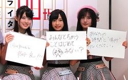 "test ツイッターメディア - オレ的ニュース速報//再婚&婚活まとめ : ❆【え~!】AKB48チーム8メンバーが""コピーライター""に挑戦 完成度の高さにプロも絶賛 https://t.co/Evmrx2KcNR https://t.co/Br6A1mhOjp"
