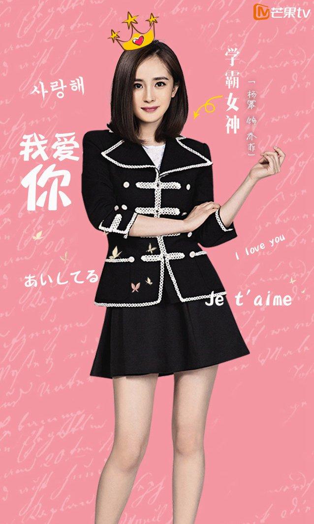 #談判官 hashtag on Twitter