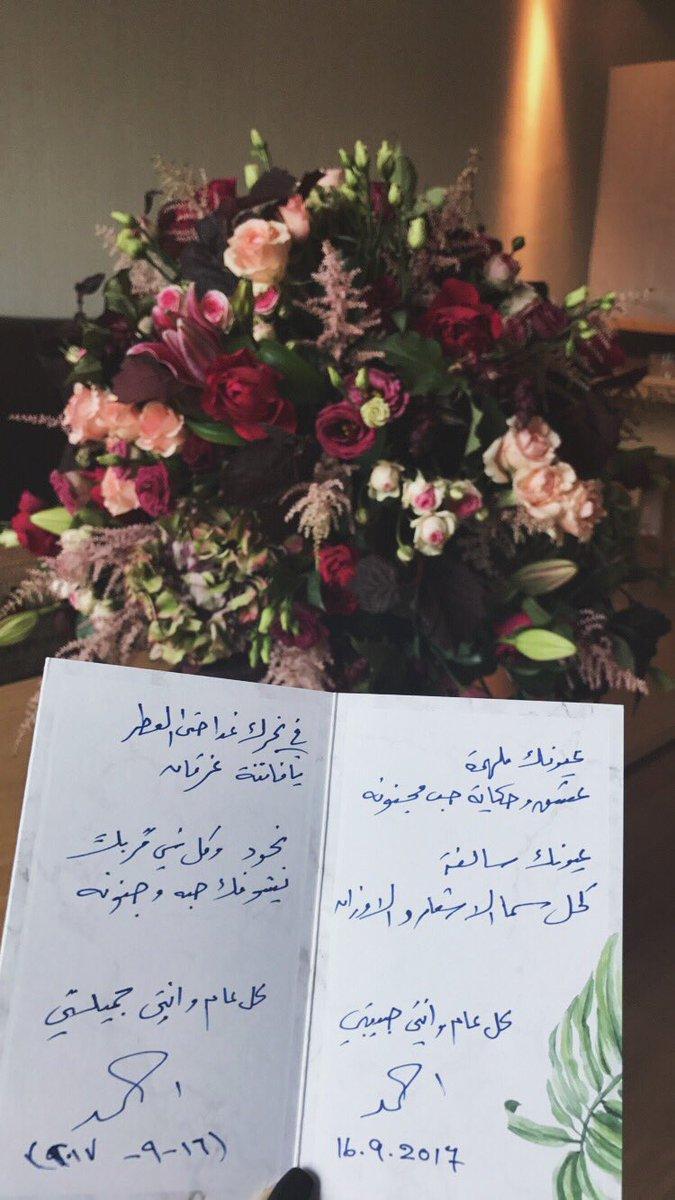 كل عام وانتي بالف خير حبيبتي تويتر Image Gallery