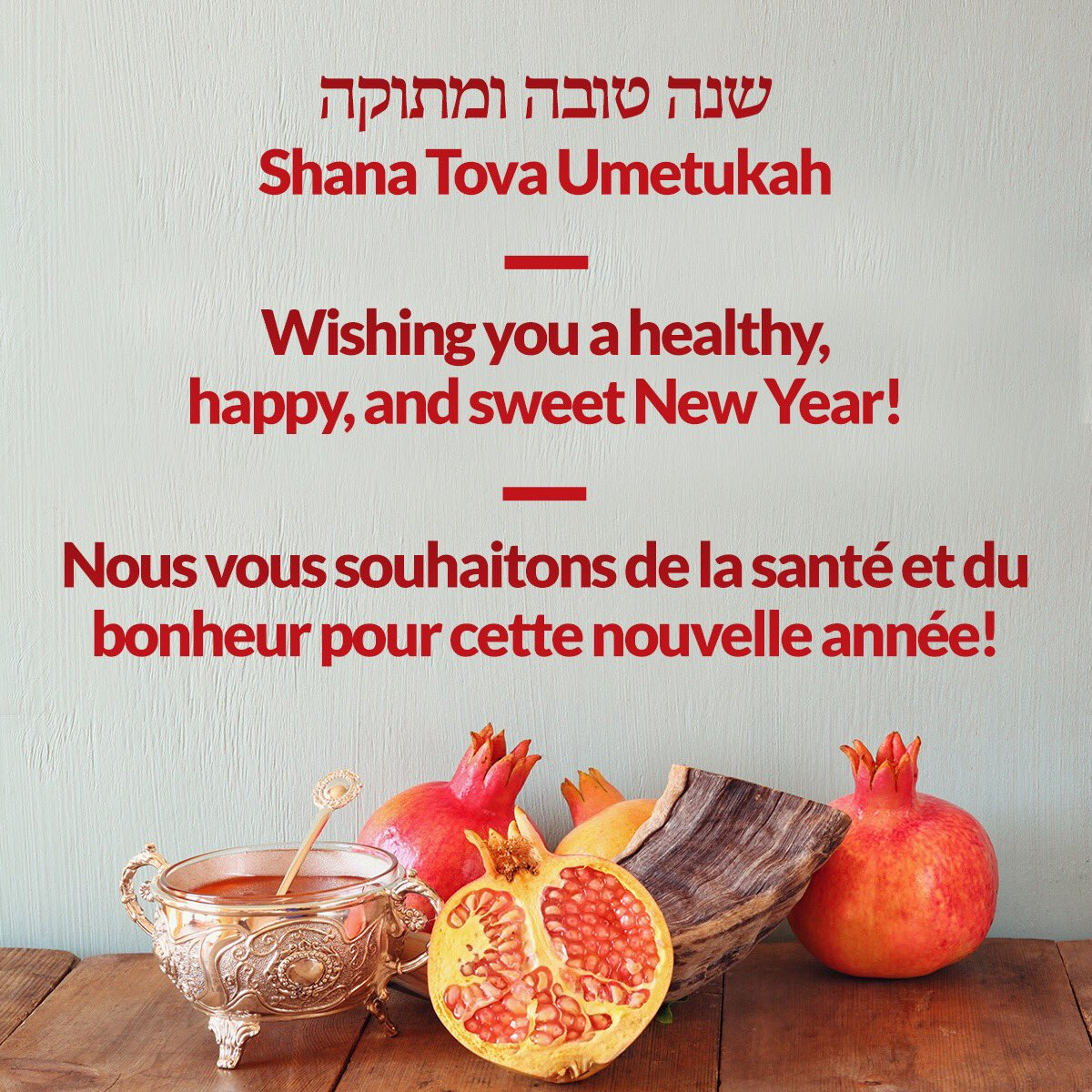 Raj Grewal On Twitter Wishing All Those Celebrating Rosh Hashanah A Very Joyous Occasion Filled With Sweets Renewal And Happiness Shana Tova Umetukah Https T Co Hfdo2mk4dm