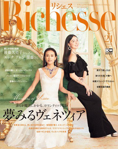 test ツイッターメディア - 後藤久美子の娘エレナが日本デビューした理由wwジャン・アレジとのハーフ長女がヨーロッパを離れたのはなぜ?低身長、演技未経験が関係!?2chでは「老けてる、微妙、残念」など酷評… https://t.co/LerHaxGHSW https://t.co/kRRRUbauTG