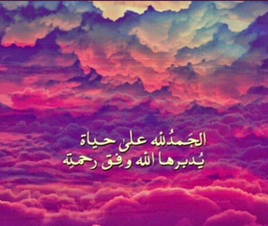 شبكة عمان المحلية On Twitter اصبحنا واصبح الملك لله والحمد
