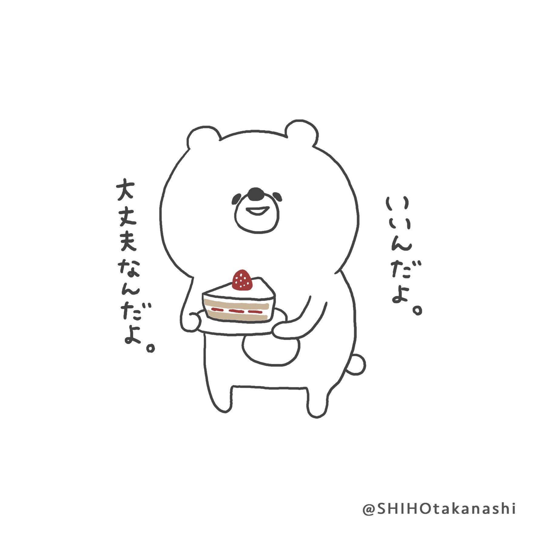 こまりくま on Twitter: