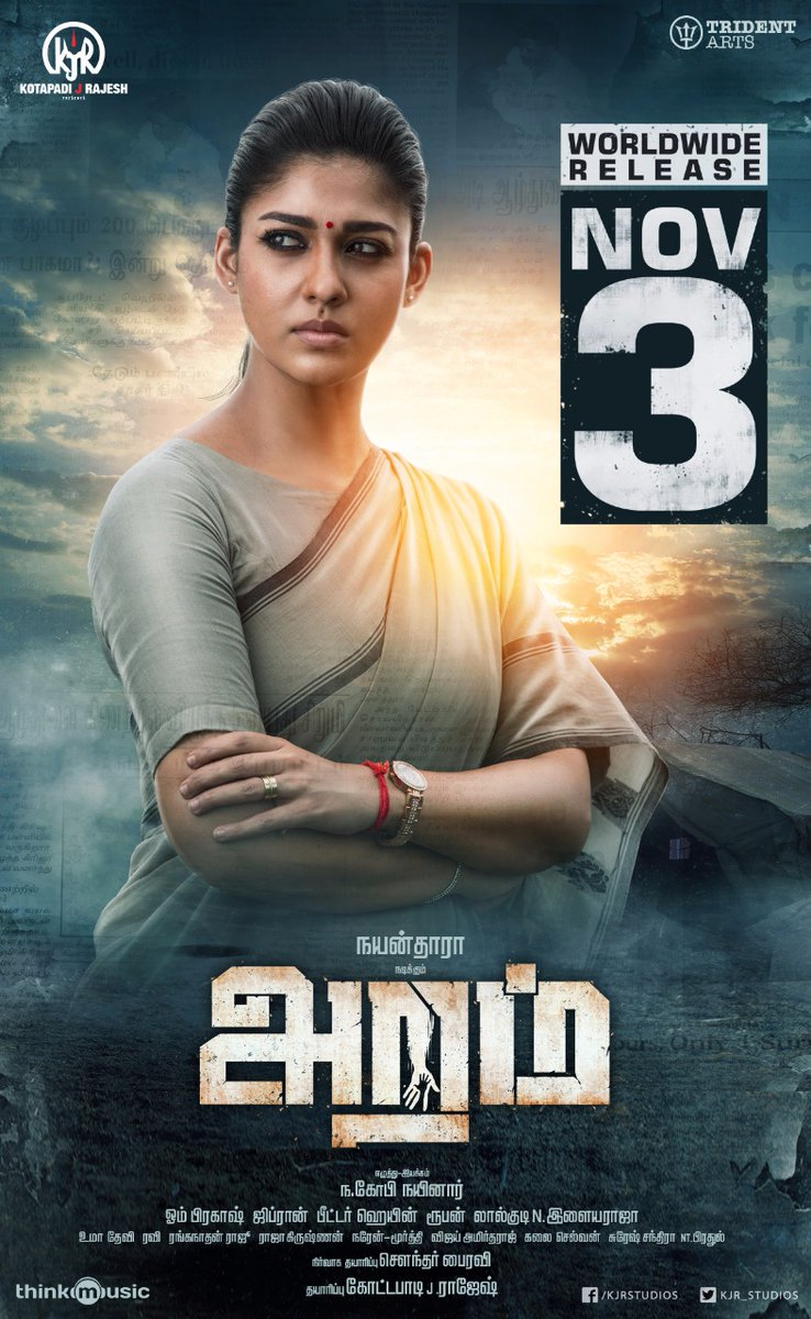 aramm full hd ac3 5 1 3