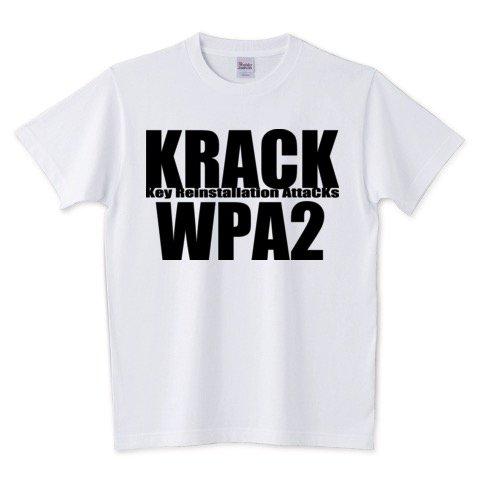 test ツイッターメディア - Wi-Fi WPA2の脆弱性 KRACK Tシャツ。 https://t.co/tm1CSFoIYC https://t.co/9afg7zkXSG