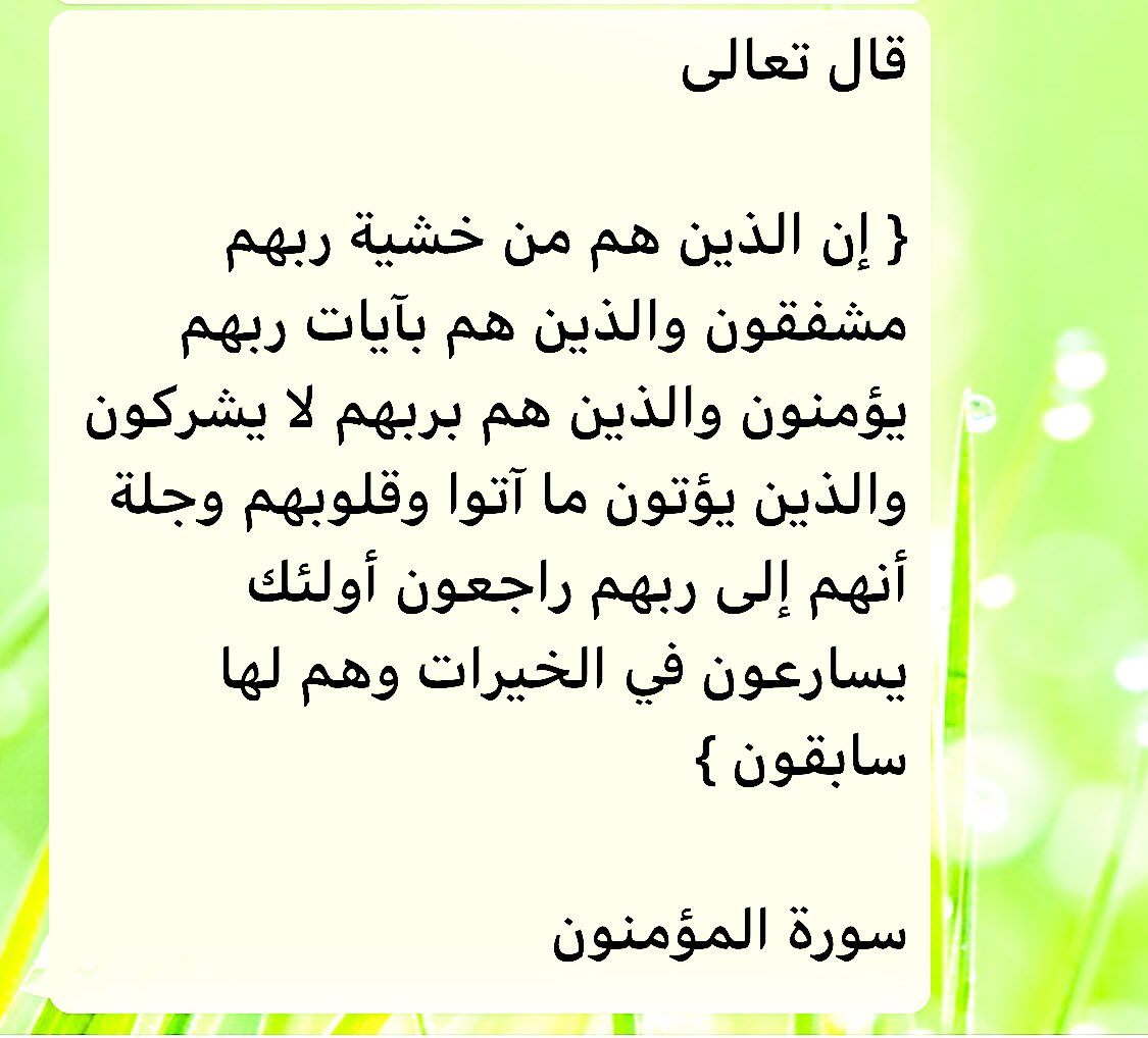 مشعل بن ناصر الجاسر A Twitter تدبر القرآن كلام الله الحق الحق