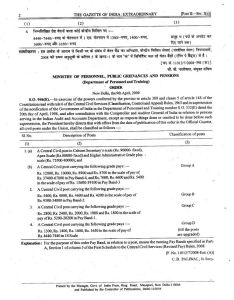 Sirpl implement taskforce committee recommendations vide rb lr dt  dopt gaz notification immediatelypicitter fuguymsbq also ministry of railways on twitter today mr piyushgoyal has issued rh