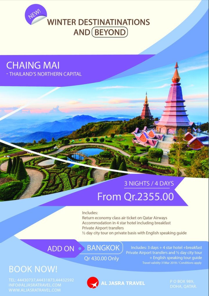 Thailand Travel Packages