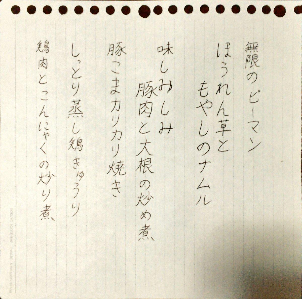 #目指せ美文字 hashtag on Twitter