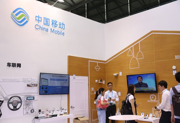 #ChinaMobile to Upgrade #Beijing Base Stations With #NBIOT #Technology