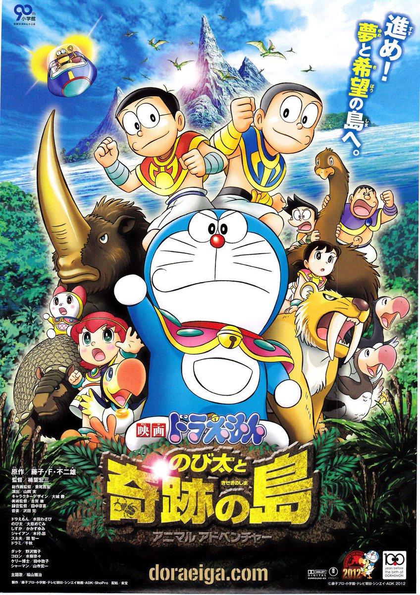 Doraemon: Petualangan Nobita Di Museum Alat-alat Ajaib : doraemon:, petualangan, nobita, museum, alat-alat, ajaib, Filmania, Indonesia, Twitter:,