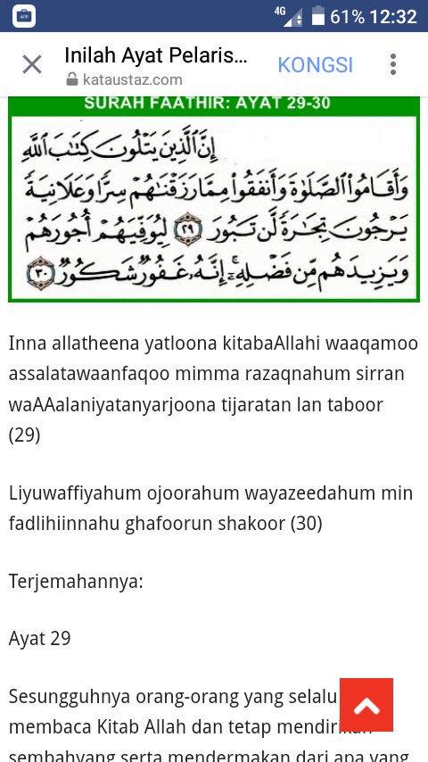 Surat Al Fathir Ayat 32 Beserta Artinya : surat, fathir, beserta, artinya, Surah, Fatir