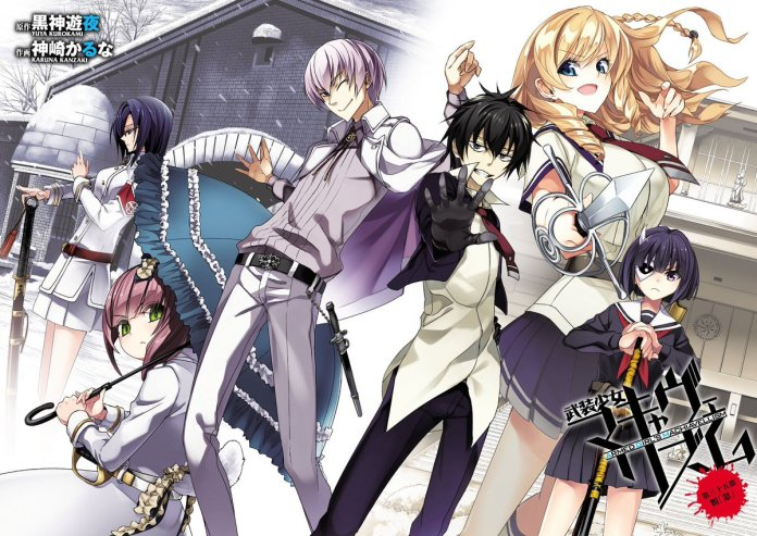 Gamers Discussion Hub DPaZfwNW4AAul45 20 Best Ecchi Harem Anime With Badass Male Lead