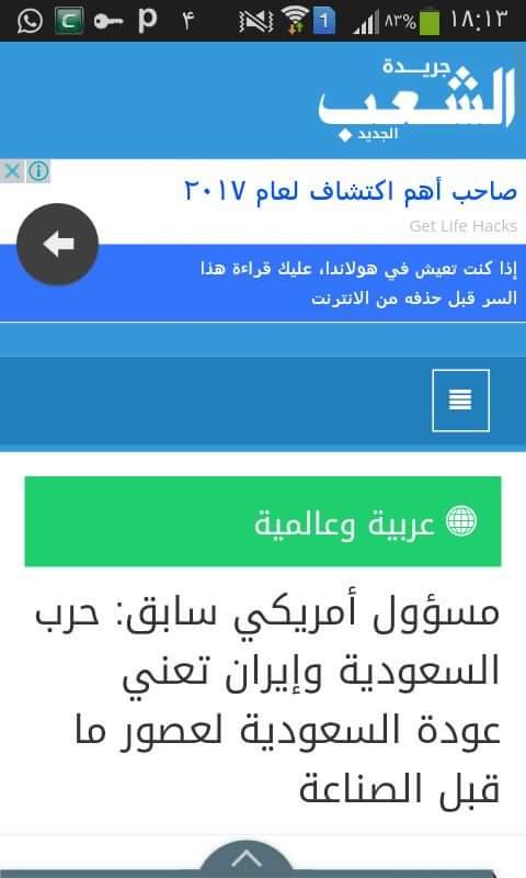 عمر العراقي At Ali123ali123000 Twitter